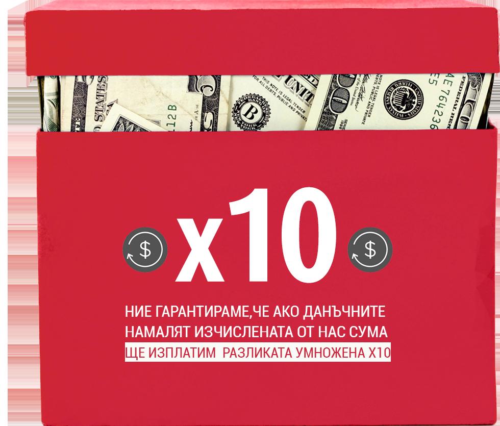 Гаранция за най-точна услуга за връщане на данъци от САЩ - Tax Refund с Usit Colours
