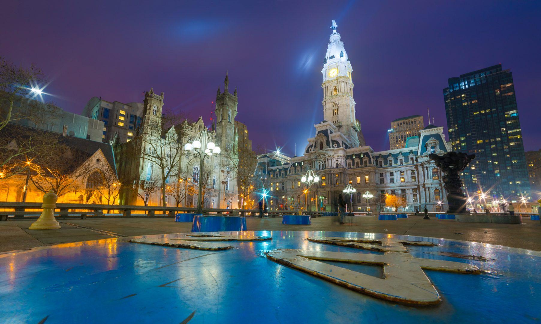 Центъра на Филаделфия, пътуване по Източното крайбрежие на САЩ