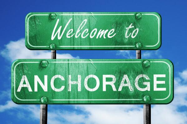 Полети до Анкъридж, Аляска за бригада - какво да правиш в летището. Как да се придвижиш между терминалите.